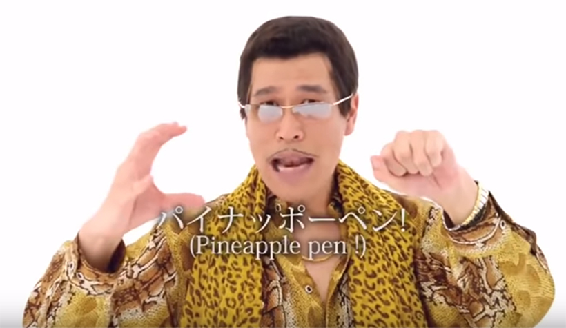 pineapple-pen